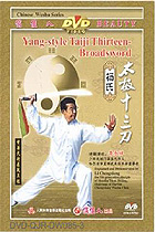 Yang-style Taiji 13-Broadsword