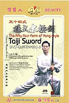 The 54-form Yang-style Taiji Sword
