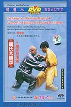 Yang-style Push-hand Combat Techniques