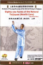 81-form Natural Taiji Quan - Health Care I