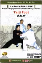 Taiji Feet