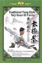 Traditional Yang-style Taiji Quan 85-Form