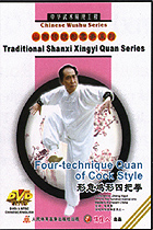 Four-technique Quan of Cock Style