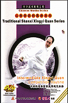 Intermediate Xingyi Quan Competition Routine