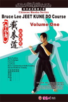 JKD Course Volume One
