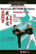 JKD Course Volume Four