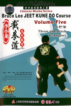 JKD Course Volume Five