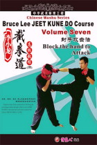 JKD Course Volume Seven