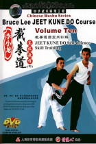 JKD Course Volume Ten