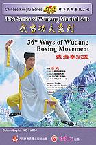 36-form Wudang Quan