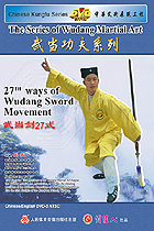 27-form Wudang Sword