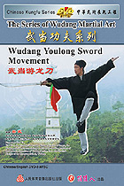 Wudang Youlong Broadsword