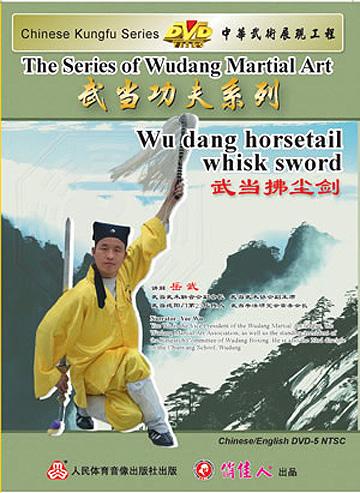Wudang Horsetail Whisk Sword