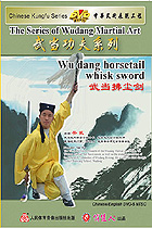 Wudang Horsetail Whisk Sword