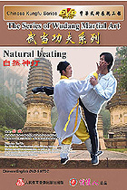 Wudang Natural Beating