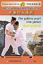 Wudang Golden Pearl Iron Jacket