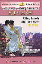 Wudang Cling Hands and Turn Over