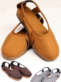 Shaolin/Buddhist Footwears