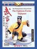 Wudang Taichi