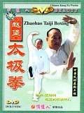 Zhaobao Taichi