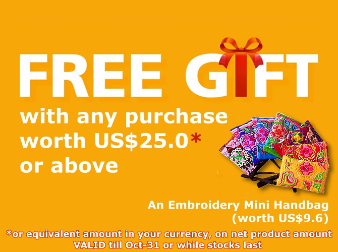 FREE GIFT with any purchase worth US$25.0* or above