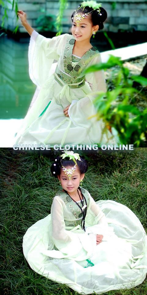 Girl S Imperial Concubine Hanfu Rm Ghf Jnjj 2031