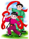 Han Zu 漢族