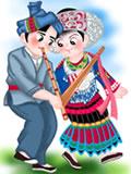 Miao Zu 苗族