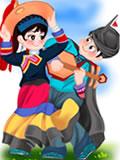 Yi Zu 彝族