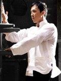 Taichi | Kungfu Tops