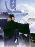 Taichi | Kungfu DVD